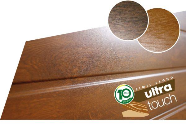 Ultra Touch 1320 600x413 Breda inaugura il 2107 con novità...ULTRA! | Clast srl: porte, portoni, sicurezza, cancelli, automazioni. Via Soncino 5, Trescore Cremasco