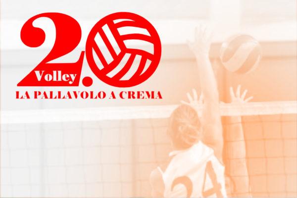 volley 600x400 Clast AMA lo SPORT! | Clast srl: porte, portoni, sicurezza, cancelli, automazioni. Via Soncino 5, Trescore Cremasco