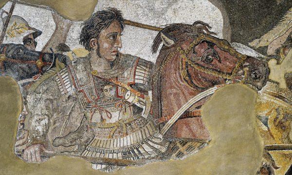 mosaico antichita alessandro magno 600x360 YourNextDesign: larte del dettaglio, il mosaico | Clast srl: porte, portoni, sicurezza, cancelli, automazioni. Via Soncino 5, Trescore Cremasco